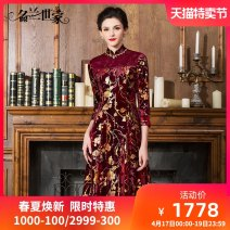 Dress Autumn of 2018 M L XL 2XL 3XL 4XL Middle-skirt singleton  Nine point sleeve commute stand collar middle-waisted Decor zipper A-line skirt routine Others 40-49 years old Type A Famous orchid family Korean version Three dimensional decorative Beaded zipper lace 51% (inclusive) - 70% (inclusive)