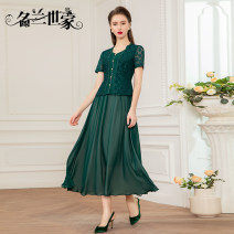 Dress / evening wear Wedding party company annual meeting date M L XL 2XL Green 203 red 202 grace longuette middle-waisted Spring 2021 A-line skirt U-neck zipper spandex 36 and above MLF09A6902 Diamond ornament Solid color Famous orchid family routine Pure e-commerce (online only) Czech diamond