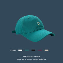 Hat cotton Adjustable Baseball cap currency street Youth, youth dome Curved eaves 25-29, 20-24, 15-19 Embroidery Shopping Hemming
