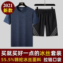 T-shirt Fashion City thin M,L,XL,2XL,3XL,4XL,5XL Others Short sleeve Crew neck easy motion summer Polyamide fiber (nylon) 55.5% new polyester fiber 34% polyurethane elastic fiber (spandex) 10.5% middle age routine tide Iced silk 2021 Solid color Inlay / stick nylon Sports washing Fashion brand