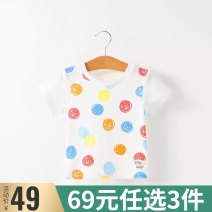 T-shirt Grey white Cotton fruit 80cm 90cm 100cm 110cm 120cm neutral summer Short sleeve Crew neck leisure time There are models in the real shooting nothing cotton Cartoon animation Cotton 95% polyurethane elastic fiber (spandex) 5% M203140217331 Class A other Summer of 2019 Chinese Mainland