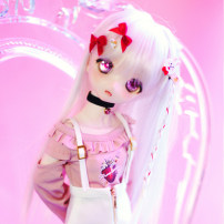 BJD doll zone suit 1/4 Over 8 years old Pre sale MDD, macrosomia (normal quartile) VOLKS/SD nothing MDD