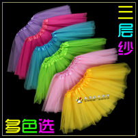 Children's performance clothes female Average size The stars are shining other other polyester fiber