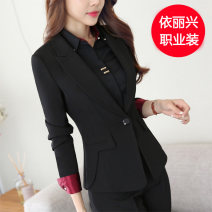 Professional pants suit S,XL,XXL,M,L,XXXL,4XL,5XL Winter 2019, spring 2019, autumn 2019 Shirts, coats, other styles Long sleeves trousers 25-35 years old 91% (inclusive) - 95% (inclusive) Vinylon