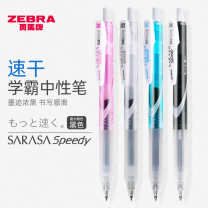Roller ball pen Zebra / zebra 0.5mm Others black Daily writing for reference Quick drying no Bullet type Plastic yes Press Water based ink Zebra Co., Ltd Ball type