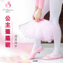 Children's performance clothes female E. Dance in the East Class B Ballet Polyamide fiber (nylon) 100% other 3 years old, 4 years old, 5 years old, 6 years old, 7 years old, 8 years old, 9 years old, 10 years old, 11 years old, 12 years old Winter of 2019