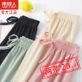 trousers NGGGN female 110cm 120cm 130cm 140cm 150cm [2 Pack] bean green + pink [2 Pack] Beige + bean green [2 Pack] bean green + black [2 Pack] pink + Beige [2 Pack] black + pink [2 Pack] Beige + black [2 Pack] bean green + bean green [2 Pack] pink + pink [2 Pack] Beige + Beige [2 Pack] black + Black