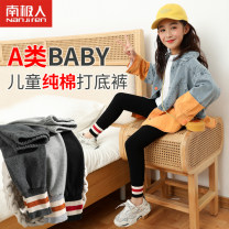 trousers NGGGN female 110cm 120cm 130cm 140cm 150cm 90cm 100cm spring and autumn trousers motion There are models in the real shooting Leggings Leather belt middle-waisted cotton Don't open the crotch Cotton 95% polyurethane elastic fiber (spandex) 5% NFT6T50033 NFT6T50033 Spring 2020 Jinhua City