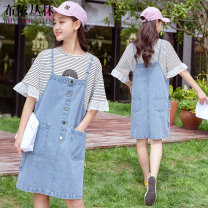 Dress Summer 2021 Single piece 20505 denim skirt + 20529 stripe t S M L XL Middle-skirt singleton  Sweet middle-waisted A-line skirt straps Under 17 Type A Bouyei jungle pocket More than 95% cotton Cotton 95% polyester 5% college Pure e-commerce (online only)