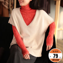 Vest Winter 2020 Black, gray, green, orange, beige, Navy, coffee Average size routine V-neck commute Solid color M288 Made by Xiaoer