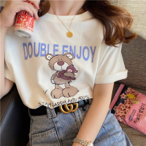 T-shirt Orange pink black white gray green yellow S M L XL Summer 2021 Short sleeve Crew neck easy Regular routine commute other 96% and above 25-29 years old Korean version youth Rice clap T80110 Other 100% Pure e-commerce (online only)