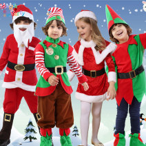 Clothes & Accessories Magic Party Christmas Witches and Fairies Christmas Boy's and girl's smart suit nothing