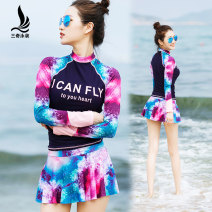 Split swimsuit Sanqi Purple 60 blue 50 XL M XXL L Skirt split swimsuit With chest pad without steel support Nylon spandex polyester Summer 2016