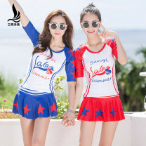 Split swimsuit Sanqi Red 10 blue 50 XL M L Skirt split swimsuit With chest pad without steel support Spandex polyester others Winter 2016 no female Crew neck Middle sleeve