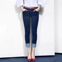 Jeans Spring 2021 navy blue One, two, three, four, five trousers Pencil pants routine Cotton elastic denim Dark color Brother amashi 71% (inclusive) - 80% (inclusive)
