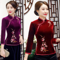 cheongsam Autumn of 2018 three quarter sleeve Short cheongsam ethnic style Low slit daily Oblique lapel Decor