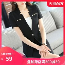 suit Autumn 2020 S,M,L,XL,2XL,3XL,4XL Short sleeve routine Self cultivation V-neck A button commute routine Solid color AQ618 25-29 years old Sequins