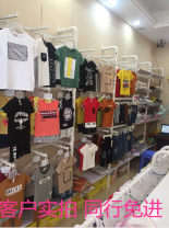 Clothing display rack One thickened column of 2.4 meters, one thickened telescopic column of 2.2-2.8 meters, one cross beam, one pair of side hanging and dragging, one pair of front hanging and dragging, one card five beads, one pair of plate support and one laminated plate Set meal 1