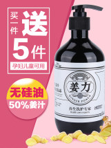 Wash and protect suit Jiang Li Normal specification no China Remove dandruff, control oil, improve itching, improve rash, deep cleaning No.1 + No.2 combination No.1 shampoo No.2 conditioner Application effect glossiness freshness cleanliness mild shampoo 1000g/ml 2015 May