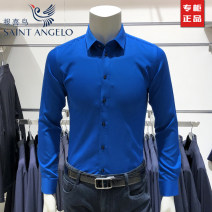 shirt Fashion City Saint Angelo 165/80A(37),165/84A(38),170/88A(39),175/92A(40),175/96A(41),180/100A(42),180/104A(43),185/108A(44) blue routine square neck Long sleeves Self cultivation go to work autumn youth Business Formal  Solid color