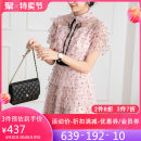 Dress Summer 2021 Light pink light blue black S M L XL Short skirt singleton  Short sleeve High waist Solid color other other Others 30-34 years old Hong beiti L1N25208 More than 95% polyester fiber Polyester 97% polyurethane elastic fiber (spandex) 3% Pure e-commerce (online only)