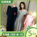 Nightdress Other / other Light gray, dark blue, pink Average size Sweet Short sleeve Leisure home longuette summer Plants and flowers youth Crew neck cotton Embroidery More than 95% Knitted cotton fabric