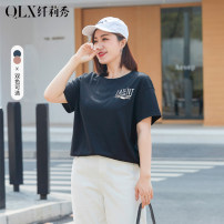 Women's large Summer 2021 XL 2XL 3XL 4XL 5XL 6XL T-shirt singleton  commute easy moderate Socket Short sleeve letter Korean version Crew neck routine cotton Three dimensional cutting Delicate and beautiful 25-29 years old 96% and above Cotton 100% Pure e-commerce (online only)