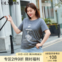 Women's large Summer 2021 Grey grey XL 2XL 3XL 4XL 5XL 6XL T-shirt singleton  commute Self cultivation moderate Socket Short sleeve Korean version Crew neck routine cotton Three dimensional cutting QLXQG1064CDQ Delicate and beautiful 25-29 years old 96% and above Cotton 100%