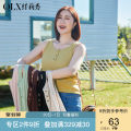 Women's large Spring 2021 Black coffee apricot yellow light bean green pink light bean green black coffee pink apricot yellow- XL 2XL 3XL 4XL 5XL 6XL Vest / sling singleton  commute Self cultivation moderate Socket Sleeveless Solid color Korean version Crew neck routine Cotton others QLXQF3112OUE