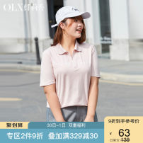 Women's large Spring 2021 Pink light blue - pink light blue XL 2XL 3XL 4XL 5XL 6XL T-shirt singleton  commute Self cultivation moderate Socket Short sleeve Korean version routine Cotton others Three dimensional cutting QLXQG1354PVU Delicate and beautiful 25-29 years old 96% and above