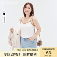 Women's large Summer 2021 Off white black off white black XL 2XL 3XL 4XL 5XL 6XL Vest / sling singleton  commute Self cultivation moderate Solid color Korean version V-neck routine polyester Three dimensional cutting QLXQG2270KPH Delicate and beautiful 25-29 years old 96% and above Polyester 100%