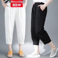 Cosplay women's wear trousers Customized Over 8 years old White, black game L,XL