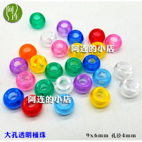 Other DIY accessories Loose beads Acrylic 0.01-0.99 yuan brand new Fresh out of the oven AL Autumn and winter 2017