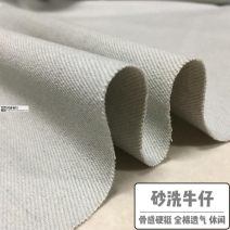 Fabric / fabric / handmade DIY fabric cotton Loose shear rice Solid color printing and dyeing clothing 100%