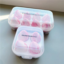 Make up / beauty tools Other / other Other / other Facial cosmetics Others China Any skin type Empty bottles for subpackage