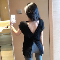 T-shirt White, black Average size Summer of 2019 Sleeveless Crew neck easy Regular routine commute modal  96% and above 18-24 years old Korean version originality Solid color Other / other backless