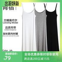 Vest sling Summer of 2019 White, black, flower grey S,M,L,XL,2XL singleton  Medium length easy Versatile camisole Solid color 91% (inclusive) - 95% (inclusive) modal  L037 Qingsu
