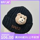 Hat cotton black M(56-58cm) Wool / knitted hat spring female street dome 25-29 years old Shopping Peacebird