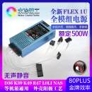 Machine power supply Desktop support support 400W gold medal subject- verb form brand new Hong Kong, Macao and Taiwan