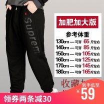 trousers Dazzle of Dai male 140cm (recommended 65-85kg), 150cm (recommended 85-105kg), 160cm (recommended 105-125kg), 170cm (recommended 125-145kg), 180cm (recommended 145-165kg) 9875sup single pants, 9875wan single pants, 9875sup plush, 9875wan Plush spring and autumn trousers motion Casual pants