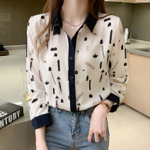 shirt White is a yard bigger S,M,L,XL,2XL Autumn 2020 other 81% (inclusive) - 90% (inclusive) Long sleeves Versatile Regular Polo collar Single row multi button routine other 25-29 years old Straight cylinder Stitching, printing