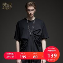 T-shirt Fashion City black routine M170 L175 XL180 XXL185 XXXL190 Pinli Short sleeve Crew neck easy Other leisure summer Cotton 93.9% polyurethane elastic fiber (spandex) 6.1% youth routine tide Summer of 2019 Solid color Same model in shopping mall (sold online and offline)
