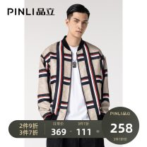 Jacket Pinli Youth fashion Brown Black M170 L175 XL180 XXL185 XXXL190 routine standard Other leisure autumn Polyester 100% Long sleeves Wear out Baseball collar tide youth routine Zipper placket Rib hem Closing sleeve lattice Autumn 2020 Side seam pocket