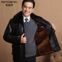 leather clothing Novedeng / lanweideng Business gentleman Dark coffee red coffee 170/M 175/L 180/XL 185/XXL 190/XXXL Medium length Imitation leather clothes Lapel easy zipper winter Home middle age PU Business Casual Cloth hem Mingji thread patch bag Multiple pockets No iron treatment Winter 2017
