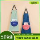 apron Turquoise, beige, light green, navy Sleeveless apron waterproof Japanese  other K002853 public Cartoon