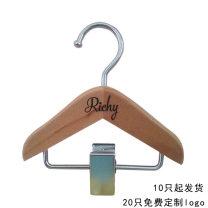 coat hanger 10 wood Y1005 public Chinese Mainland