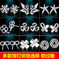 Ear Studs Silver ornaments RMB 1.00-9.99 Other / other brand new Japan and South Korea female goods in stock all sorts of strange things Not inlaid Bear / pig / animal 0009 925 Silver