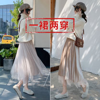 skirt Winter of 2019 Average size Mid length dress Versatile High waist Fairy Dress 18-24 years old DY5081 Cornelia Gauze Pure e-commerce (online only)