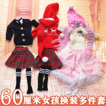 Doll / accessories 2, 3, 4, 5, 6, 7, 8, 9, 10, 11, 12, 13, 14, and over 14 years old parts China < 14 years old S588 parts Fashion cloth other nothing clothing