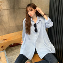 shirt White, blue, pink, light apricot Average size Autumn 2020 other 30% and below Long sleeves commute Medium length stand collar Single row multi button routine Solid color 18-24 years old Straight cylinder Korean version